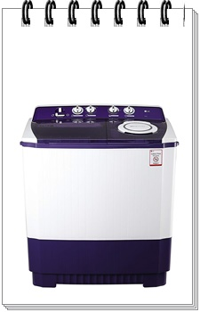 LG 9.5 kg Semi-Automatic Top Loading Washing Machine - best top load washing machine under 20000